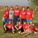 Softball savez Srbije - 1078.jpg