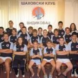 Šahovski klub ''Vidikovac'' Beograd