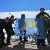 Udruženje ljubitelja skijanja