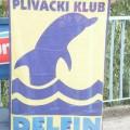 Plivački klub Delfin Šabac - 1621.jpg