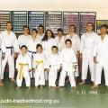 "Judo klub ""Bezbednost"" Beograd"