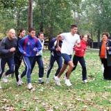 Atletski klub ''Vojvodina'' Novi Sad - 364.jpg