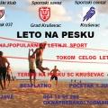 Odbojkaški klub Napredak 037 - 4525.jpg