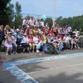 Sportski savez osoba sa invaliditetom Beograda - 4585.jpg