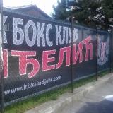 Kik boks klub Sinđelic Beograd Voždovac - 5221.jpg