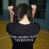 Kik boks klub Čubura Beograd - 5226.jpg