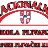Srpski plivački klub, Beograd :: Nacionalna škola plivanja - 5834.jpg