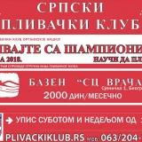 Srpski plivački klub, Beograd :: Nacionalna škola plivanja - 5835.jpg