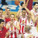 Košarkaški klub ''Crvena Zvezda'' Beograd - 607.jpg